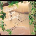 結婚式のウェルカムボードはいくつの方法がある?予算に合わせて選ぶ
