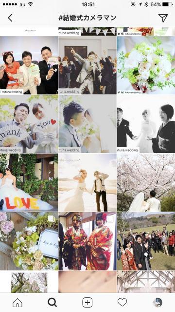 結婚式のカメラマンのインスタグラムを検索