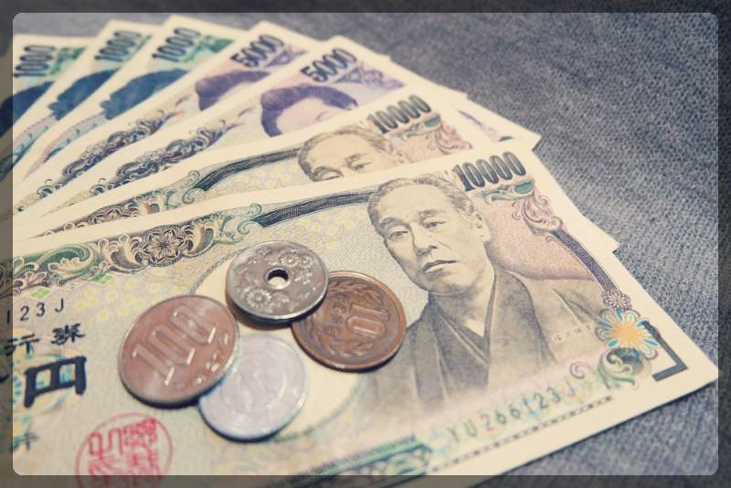 お金の管理や価値観の違いについて